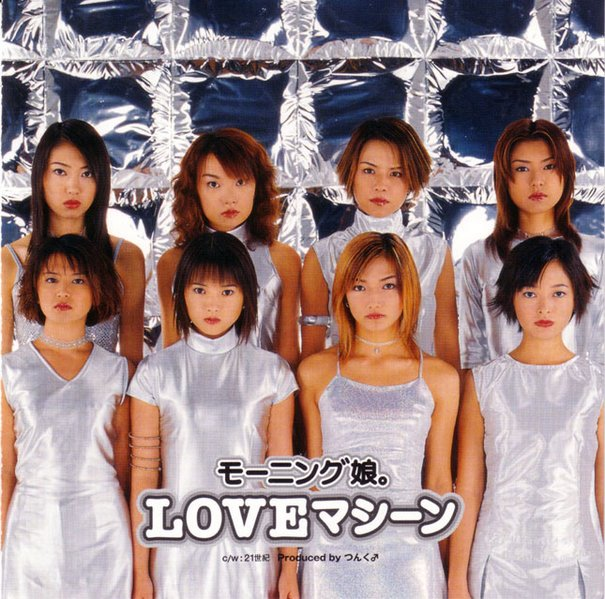 LOVEmachine1