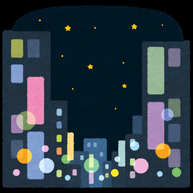 city_night_yoruno_machi