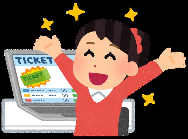 ticket_happy_woman