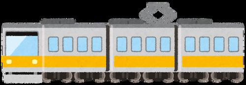 train2_yellow