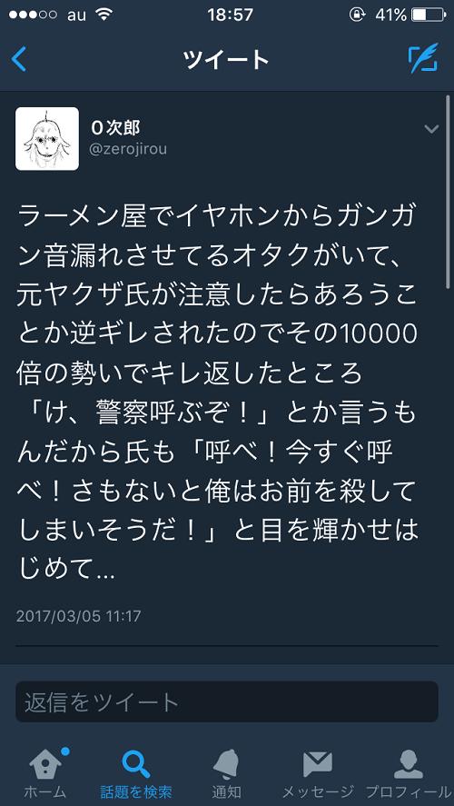 262a8a31a04