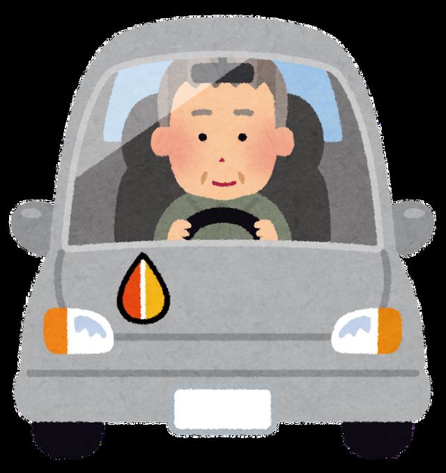 93歳現役ドライバー2021年「だけで」3回の交通事故起こすも「終活の準備に必要」との理由で免許返納の意思なし