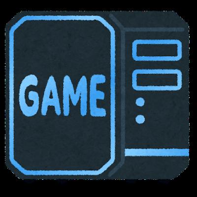 computer_game_gaming_computer