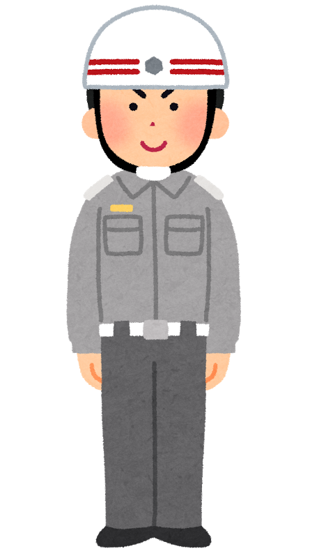 job_kyukyutai