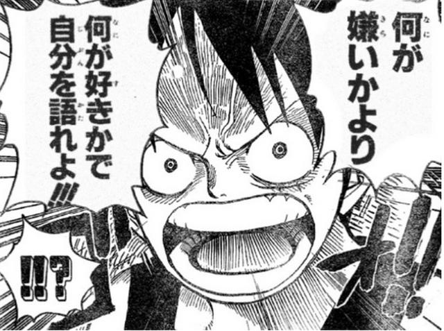 【速報】ワンピース作者の尾田栄一郎、熊本に8億円の寄付