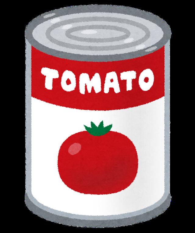 kandume_tomato