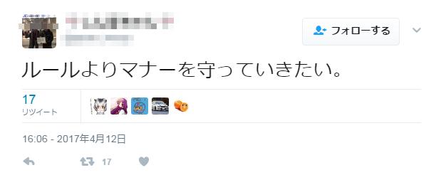 singou3