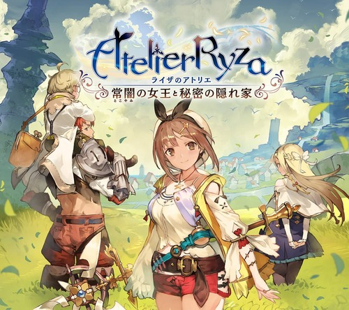 atelier-ryza-announce-1