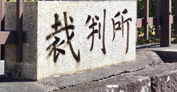 【速報】寝屋川中1男女殺害、死刑が確定 山田浩二被告(49)が控訴取り下げ