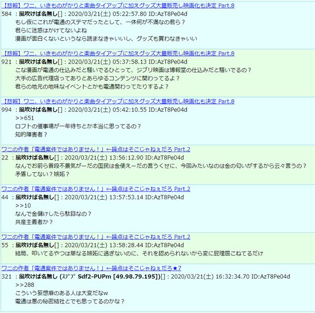 3ダウンロード (3)