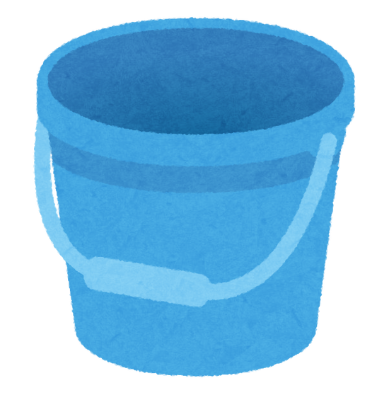 bucket_blue_empty_down