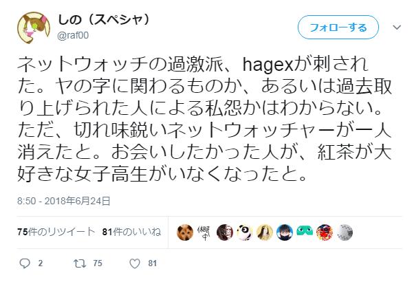 hagex3