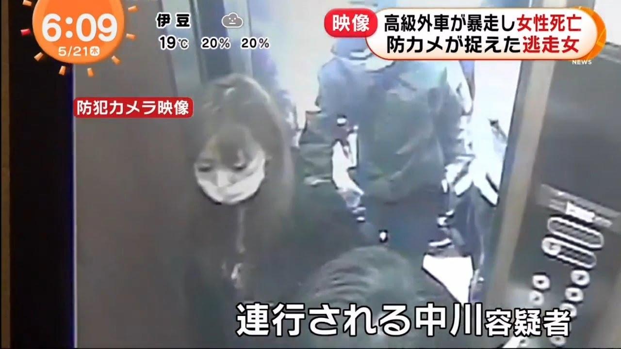 大田区暴走ひき逃げ女性容疑者、ベンツを乗り回し家賃5万円の市営住宅に住んでいた