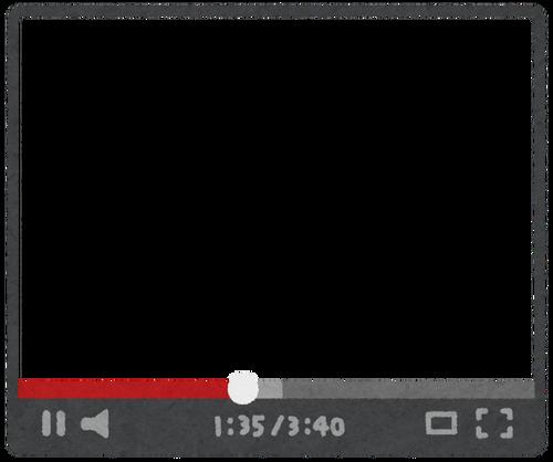video_frame