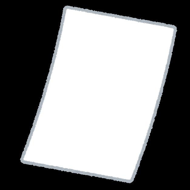 paper_copy_youshi_single