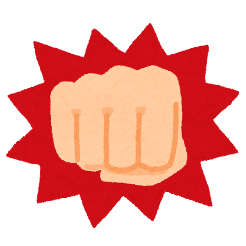body_punch_hand_red