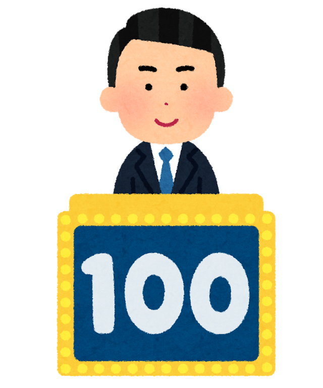 tv_shinsain_man