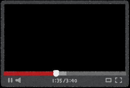 video_frame_169