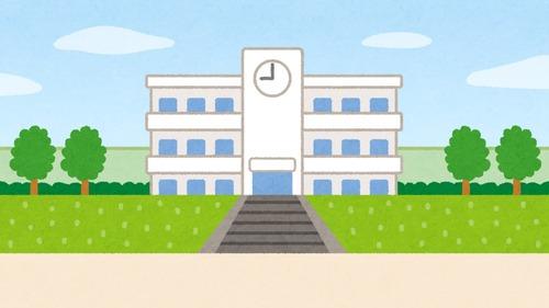 bg_school (1)