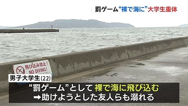 news3221046_38