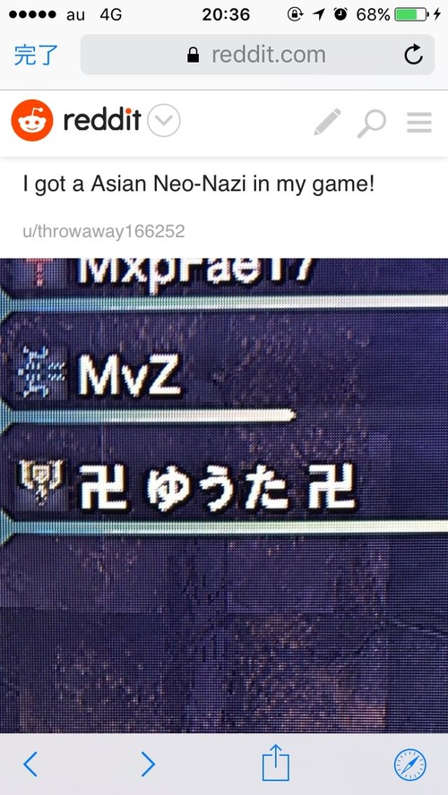 nXy2rVl