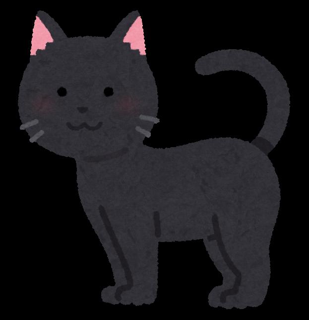 cat01_moyou_black