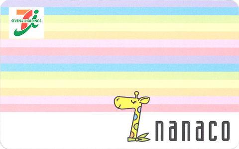 nanaco_000_s