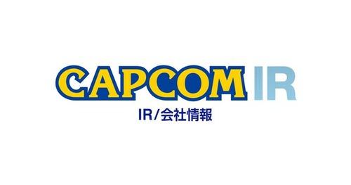 【悲報】カプコン、グループ会社従業員が新型コロナ感染