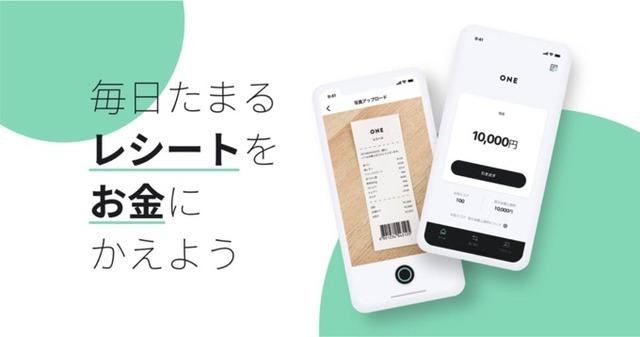 iphoneapp-one