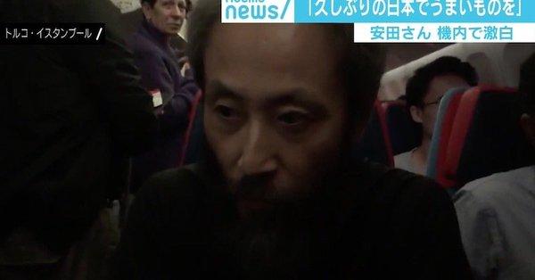 【悲報】ウマルちゃんこと安田純平、8ヶ月間も足すら伸ばせない幅1メートルの独房に監禁されていた
