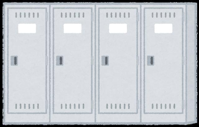 locker_set_close