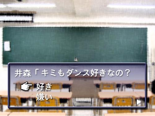 ダンス好き (Unicode エンコードの競合)