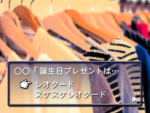 プレゼント (Unicode エンコードの競合)