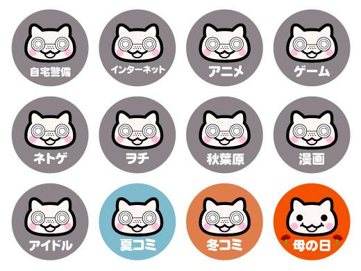 seal_otaku