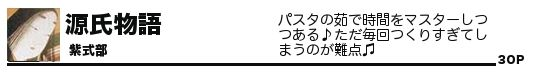 jump-murasaki