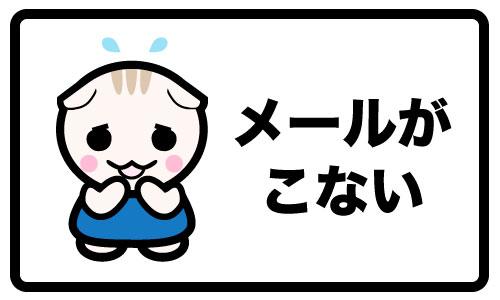komarineko_card_01