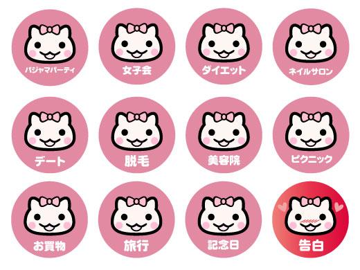 seal_girl