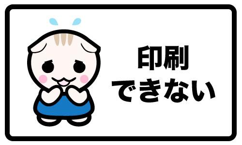komarineko_card_02