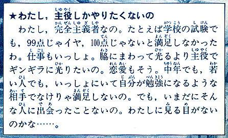 asano-atsuko