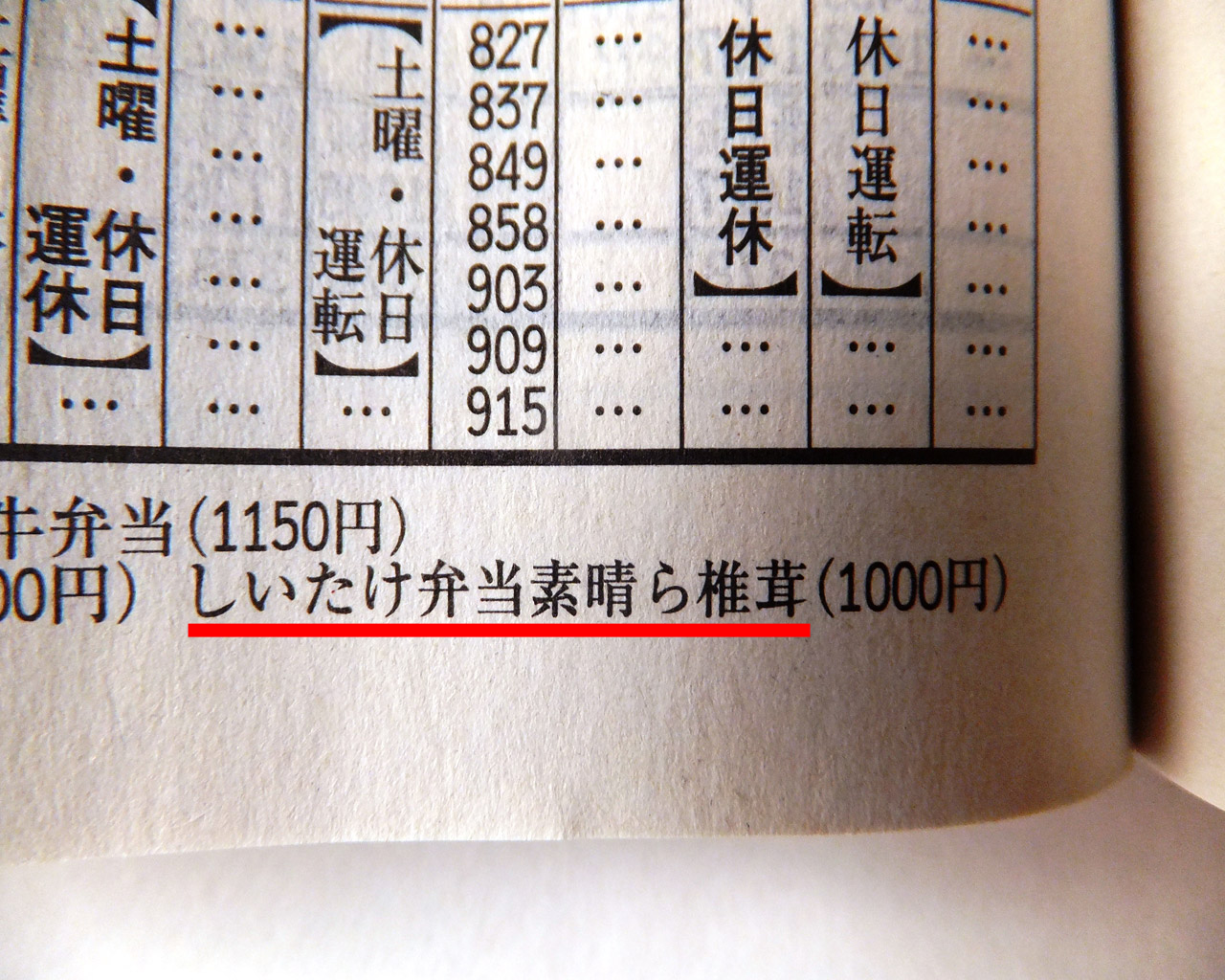 http://livedoor.blogimg.jp/warapappa/imgs/e/2/e2f2b25a.png