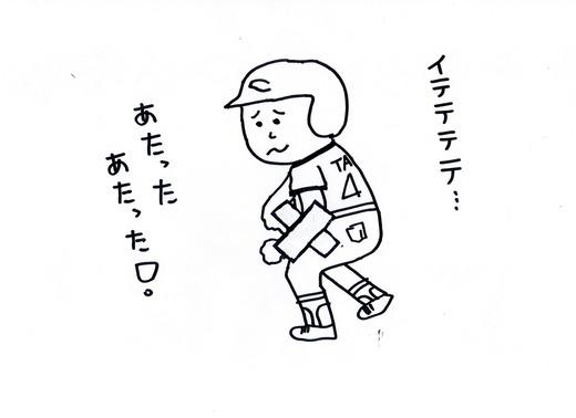 ワラパッパハンコ (4)