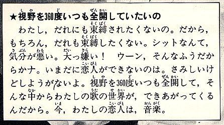 koshi-miharu