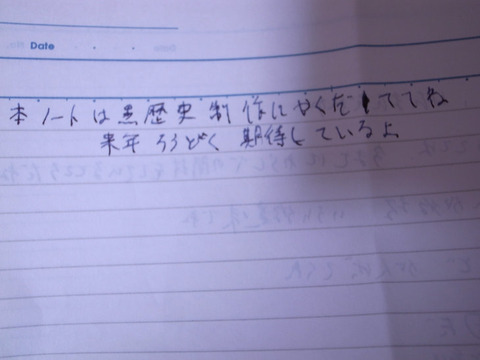 R0011297[1]