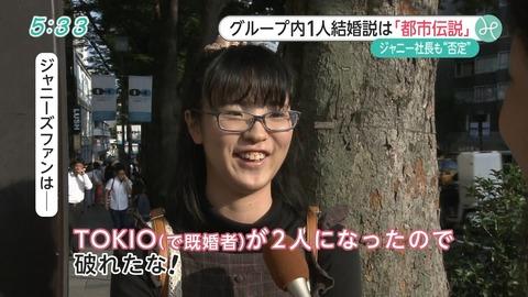 【画像】可愛いジャニヲタがテレビに映る