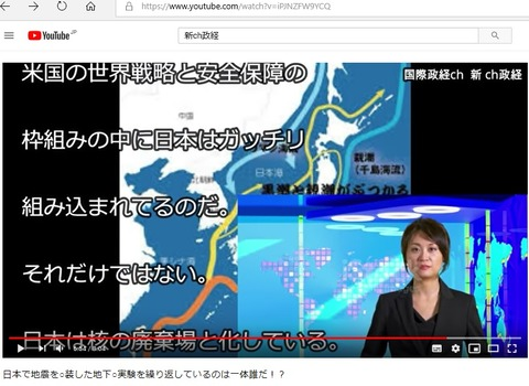 nuclear_of_US_Russia_explode_in_Jap_as_earthquakes