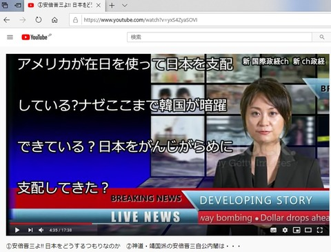USA_used_Korean_to_occupy_Japan