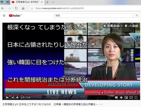 USA_occupy_using_Korean_as_indirect_governance