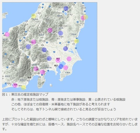 Under_ground_nuclear_power_plants_of_east_Japan