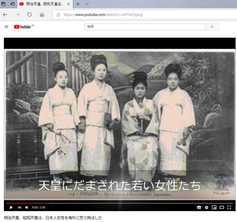 Much_Japanese_young_ladies_raped_in_the_ship_and_suicide