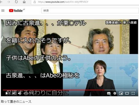 Kristel_Takiagwa_s_baby_is_Abe_s_baby_not_Shingiro_Koizuzmi